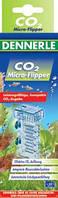 Реактор СО2 Dennerle Micro-Flipper, 4,5 х 10,5 х 3,5 см
