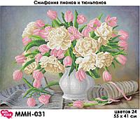 Схема для вышивки бисером Симфония пионов и тюльпанов