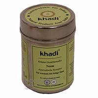 Маска растительная для лица Neem Khadi