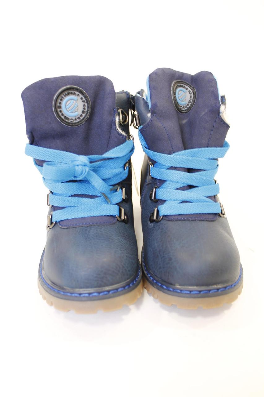 Дитячі зимові черевики для хлопчика Badox Польща розміри 26-31