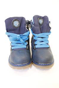 Детские зимние ботинки для мальчика Badox Польша размеры 26-31
