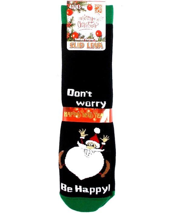 Носки теплые новогодние качество люкс Slid Leva №1 размер 41-43