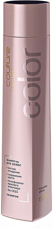 Шампунь для волос Роскошь цвета Estel Professional Luxury Color Haute Couture 300 мл