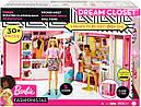 Барби Гардеробная комната 30 предметов Barbie Dream Closet with 30+ Pieces GPM43, фото 8