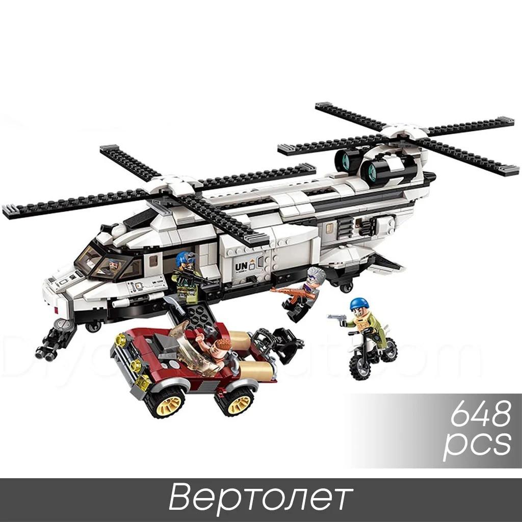 """Конструктор Qman 3208 """"Вертолет"""" 648 деталей"""