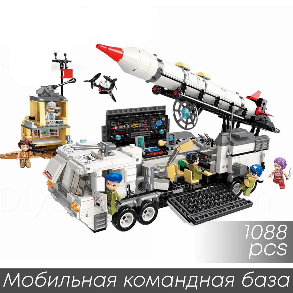 """Конструктор Qman 3214 """"Мобильная командная база"""" 1088 деталей"""