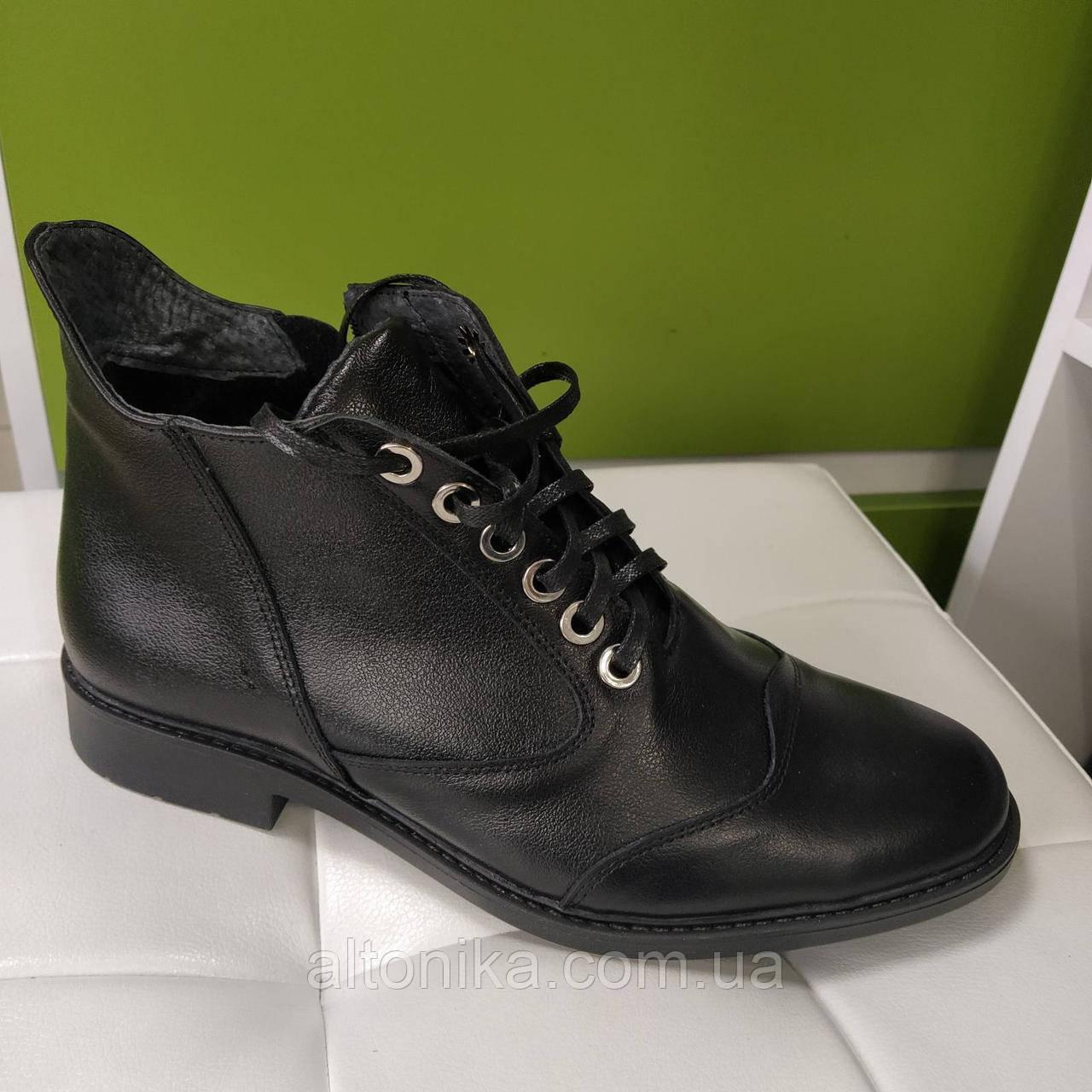STTOPA деми зима. Размеры 42-45. Ботинки из натуральной кожи. С9-64-4245-3-3645 Черные.