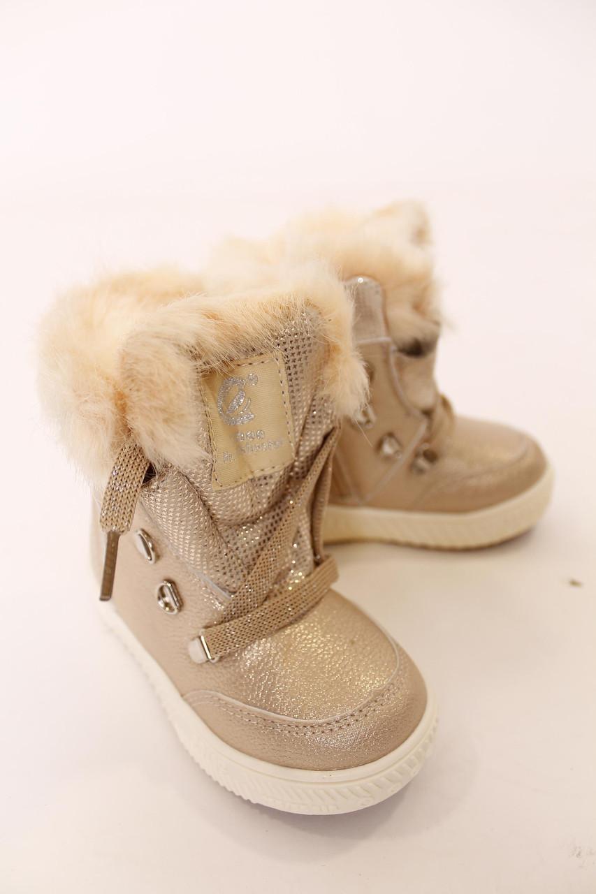 Дитячі зимові чобітки для девочок