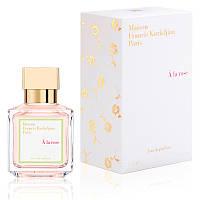 Maison Francis Kurkdjian A La Rose (Мейсон Франсис Куркджан А Ля Розе) оригинальное качество, 70 ml