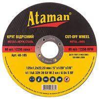 Круг отрезной Ataman 350 х 3,5 х 25,4