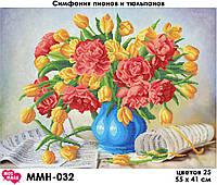 Схема для вышивки бисером Симфония пионов и тюльпанов 2