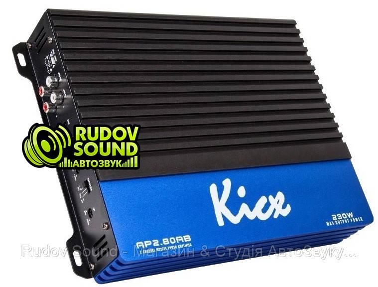 Kicx AP 2.80AB усилитель 2-х канальный 80w 4 Ом / 120w 2 Ом