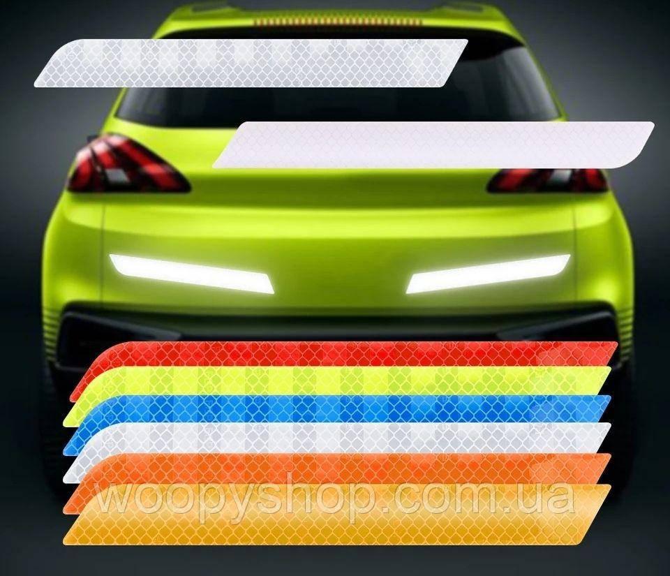 Наклейки светоотражающие на бампер авто 2шт/уп 21см*2,5см