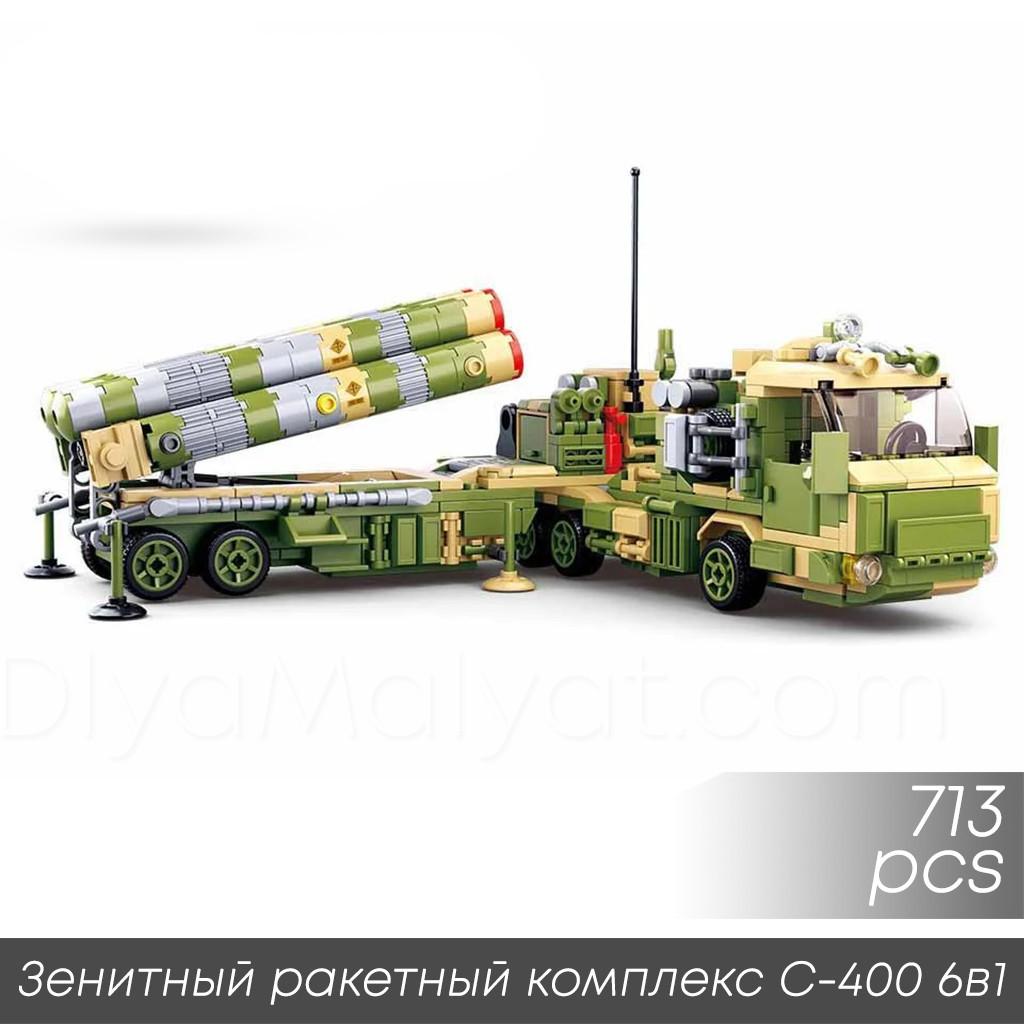 """Конструктор Sluban M38-B0758 """"Зенітний ракетний комплекс С-400 6в1"""" 713 дет"""