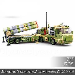 """Конструктор Sluban M38-B0758 """"Зенитный ракетный комплекс C-400 6в1"""" 713 дет"""