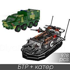 Конструктор limo toy kb 014 военная техника машина катер 978 деталей