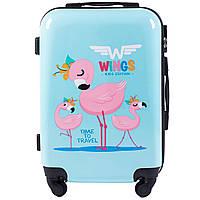 """Чемодан пластиковый детский Wings """"Flamingo"""" серии """"Kids Edition"""" малый S ручная кладь на 4 колесах Голубой"""