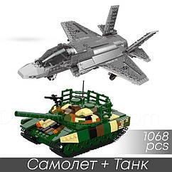 Конструктор limo toy kb 008 военная техника самолет танк 1068 деталей