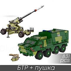 Конструктор limo toy kb 012 военная техника пушка бронетранспортер 831 деталь