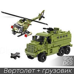 Конструктор limo toy kb 010 военная техника вертолет машина 906 деталей