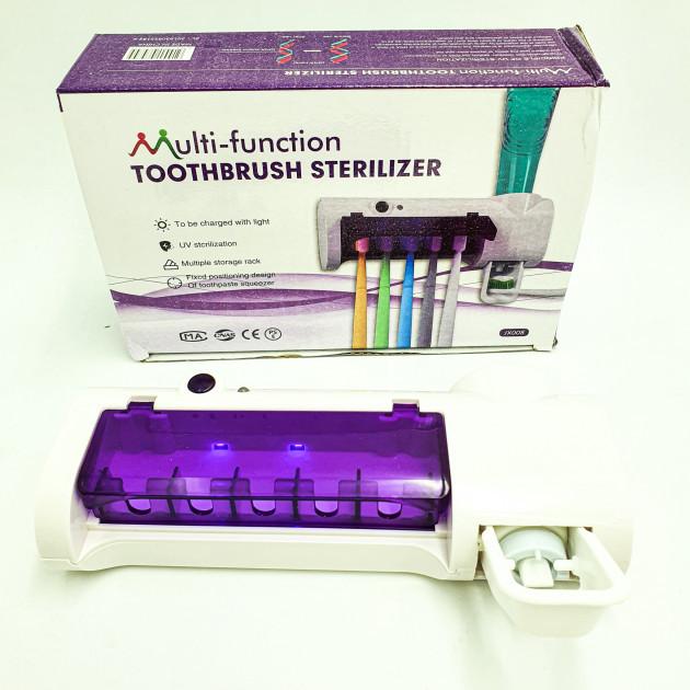 Диспенсер для зубної пасти та тримач щіток акумуляторний зі стерилізатором UKC Toothbrush Sterilizer JX008