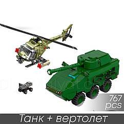 Конструктор limo toy kb 020 военная техника танк вертолет 767 деталей