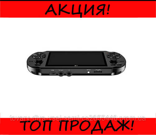 Портативная консоль PSP X9
