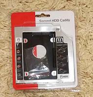 Карман переходник второго HDD2.5 SATA3.0 оптибей 12,7мм  optibay caddy алюминий