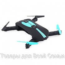 Квадрокоптер селфи-дрон JY018, фото 2