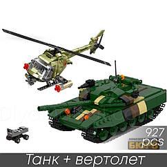 Конструктор limo toy kb 015 военная техника танк, вертолет 927 деталей