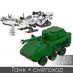 Конструктор limo toy kb 019 военная техника танк, снегоход 636 деталей