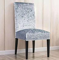 Универсальные чехлы на стулья велюр Серый Турция