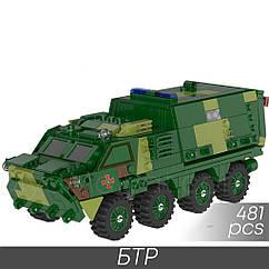 Конструктор limo toy kb 003 военная техника бронетранспортер 481 деталь