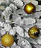 Куля новорічна золотиста мікс D 3 см (30мм)