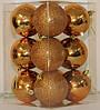 Куля новорічна коричнева мікс D 3 см (30мм)