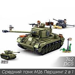 """Конструктор Sluban M38-B0860 """"Средний танк M26 Першинг 2 в 1"""" 742 дет"""