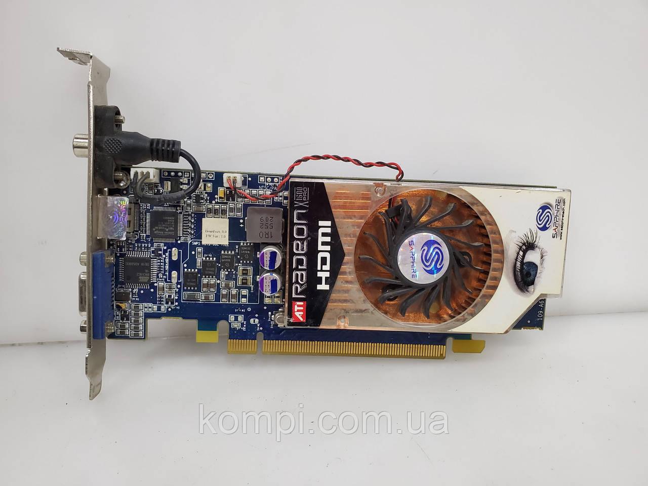 Видеокарта ATI RADEON X1600pro 256MB PCI-E