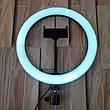 Кольцевая светодиодная Led Лампа 26 см с держателем для телефона Селфи кольцо (Оригинальные Фото), фото 2