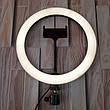 Кольцевая светодиодная Led Лампа 26 см с держателем для телефона Селфи кольцо (Оригинальные Фото), фото 4