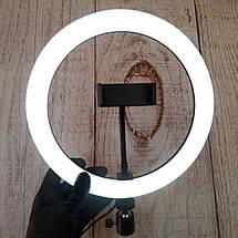 Селфи лампа Led кольцо 26см, фото 2