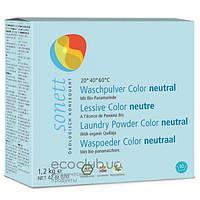 Порошок- концентрат органический для цветных вещей (нейтральная серия) Sonett 1,2кг