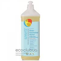 Жидкое средство-концентрат органическое для шерсти и шелка (нейтральная серия) Sonett 1л