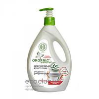 Бальзам для мытья посуды с глицерином для чувствительной кожи органический Organic control 700мл