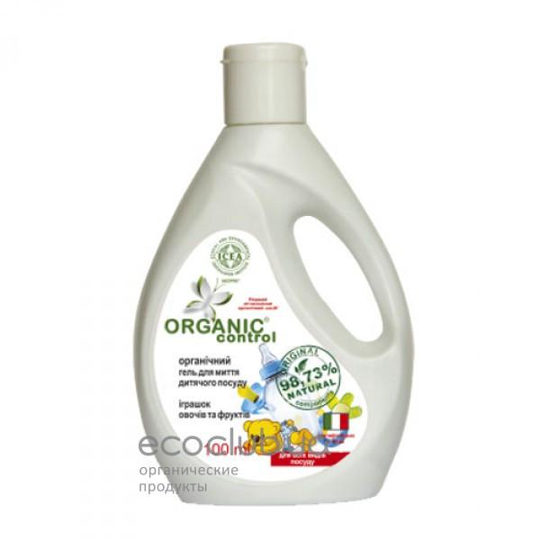 Гель для мытья детской посуды, игрушек, овощей и фруктов органический Organic control 100мл