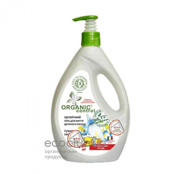 Гель для мытья детской посуды, игрушек, овощей и фруктов органический Organic control 700мл