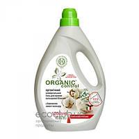 Гель для стирки цветного белья с хлопком универсальный органический Organic control 1200мл