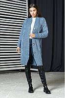Вязаный кардиган - джинс