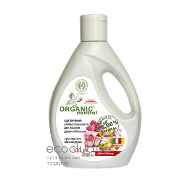 Средство для стирки детского белья с ромашкой Нежное прикосновение универсальное органическое Organic control 100мл