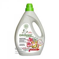 Средство для стирки детского белья с ромашкой Нежное прикосновение универсальное органическое Organic control 1200мл
