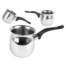 Набір турка для кави з 3-х ( 200мл ; 400мл ; 800мл )